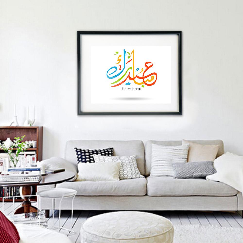 Beberapa di antara Anda mungkin lebih suka memberikan dekorasi simpel saat Lebaran untuk kesan yang minimalis. Anda bisa memilih untuk mengganti lukisan besar di dinding ruang tamu Anda dengan sebuah kaligrafi bertuliskan Eid Mubarak dalam bahasa Arab sebagai hiasan hari raya. Selain simpel, Anda tetap bisa merasakan nuansa Lebaran tanpa harus mengganti sekian banyak komponen di ruang tamu.