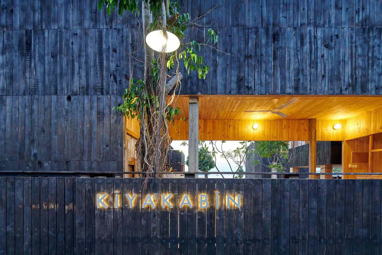Kiyakabin karya Atelier Riri, via archcaily.com