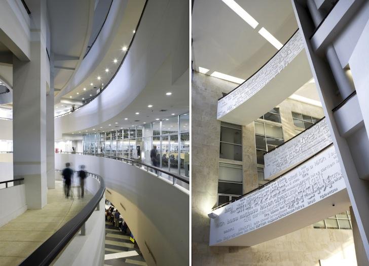 Koridor Perpustakaan UI, karya DCM Indonesia, via inhabitat.com